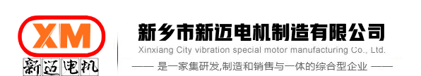 辉县市宏达电机